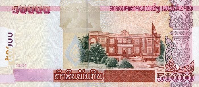 Name:  LaosPNew-50000Kip-2004-dml_b.jpg Views: 2538 Size:  138.8 KB
