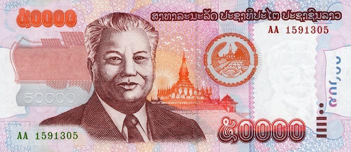 Name:  tien laos 50000kip.jpg Views: 3671 Size:  136.3 KB