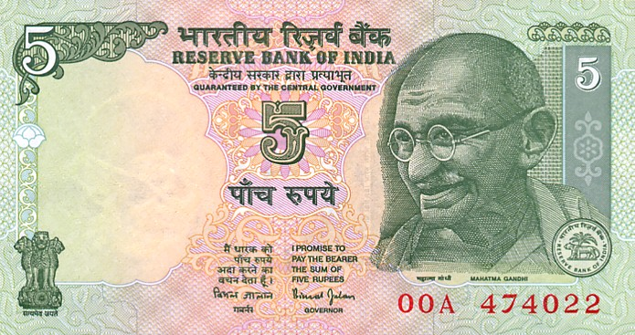 Name:  IndiaPNew-5Rupees-(2001)_f.jpg1.jpg Views: 2495 Size:  114.7 KB