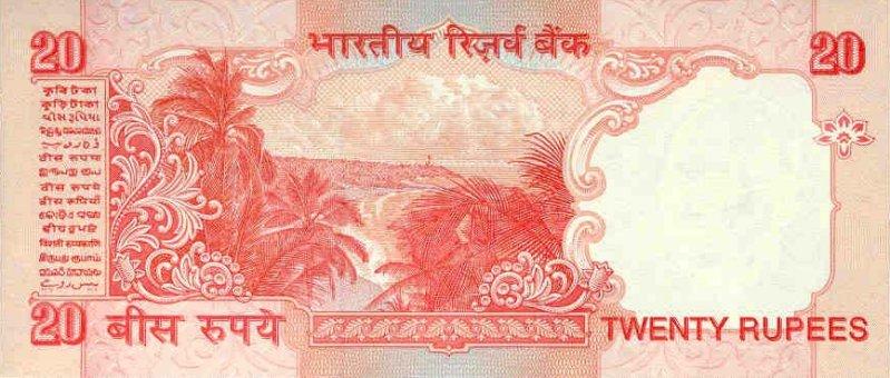 Name:  IndiaPNL-20Rupees-(2001)_NoLetter_donatedrs_b.jpg6.jpg Views: 2539 Size:  76.0 KB