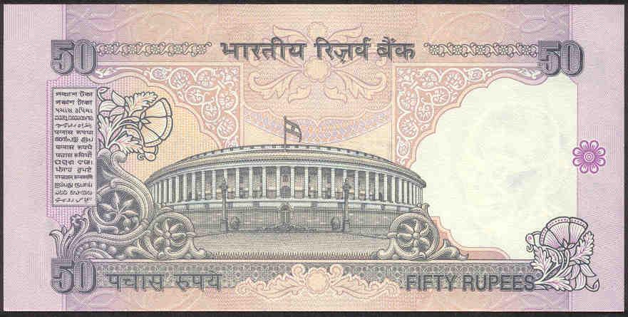 Name:  indiaP90-50Rupees-(1997)-donated_b.jpg8.jpg Views: 2356 Size:  49.0 KB
