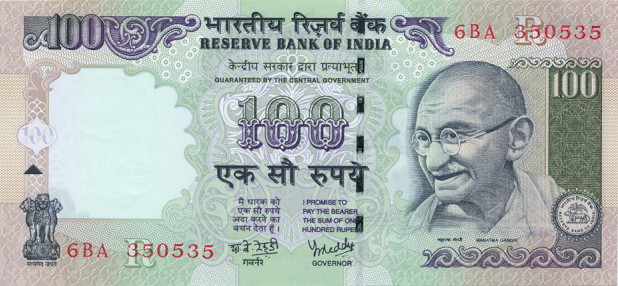 Name:  IndiaPnew-100Rupees-2005-donatedfvt_f.jpg9.jpg Views: 2329 Size:  82.7 KB