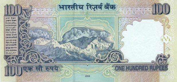 Name:  IndiaPnew-100Rupees-2005-donatedfvt_b.jpg1o.jpg Views: 2304 Size:  90.7 KB