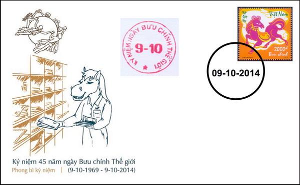 Name:  PB UPU 2014.jpg Views: 338 Size:  79.4 KB
