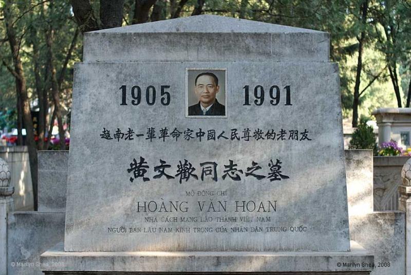 Name:  mohoangvanhoan.jpg Views: 608 Size:  82.6 KB