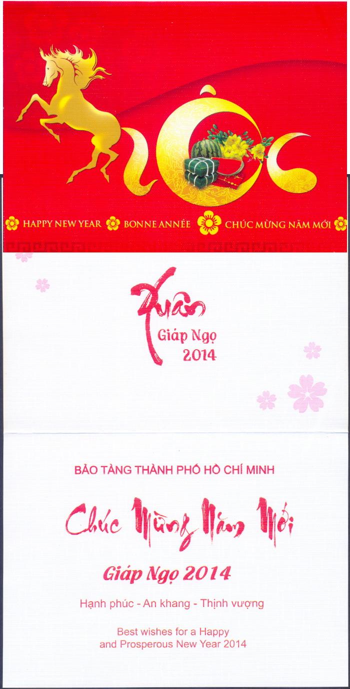 Name:  Thiep Giap Ngo_Bao tang TP.jpg Views: 424 Size:  321.7 KB