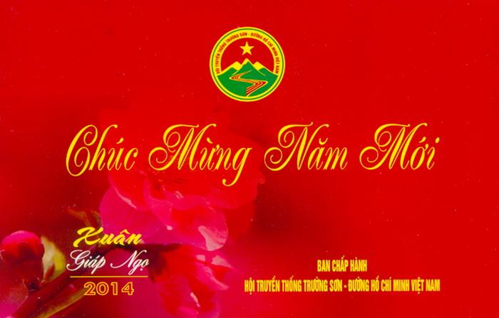 Name:  Thiep Giap Ngo_Hoi TS.jpg Views: 800 Size:  103.9 KB