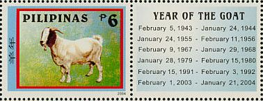 Name:  24.1.1955 -!- cho'a phi200493l.jpg Views: 179 Size:  22.8 KB