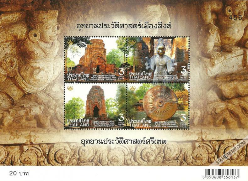Name:  di san thai lan 35.jpg Views: 740 Size:  102.2 KB