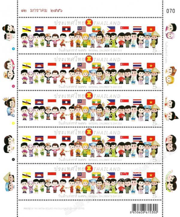 Name:  sheet asian 45k.jpg Views: 737 Size:  102.3 KB
