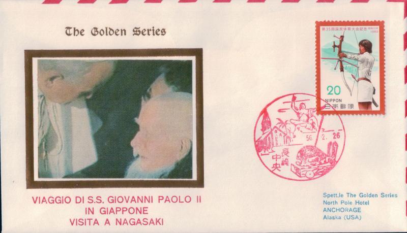 Name:  1981.02.26 Nhật.jpg Views: 240 Size:  49.4 KB