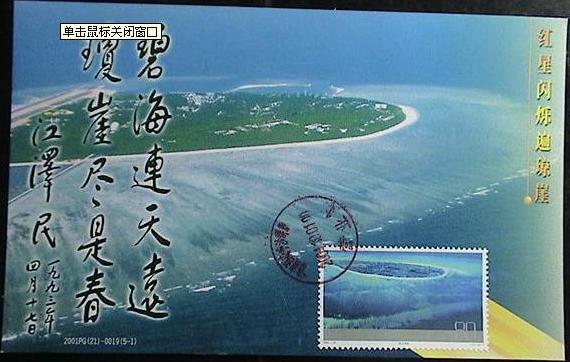 Name:  MC Hoang sa.JPG Views: 1076 Size:  40.7 KB