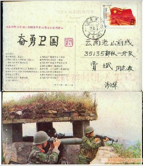 Name:  lao son.JPG Views: 1256 Size:  65.6 KB
