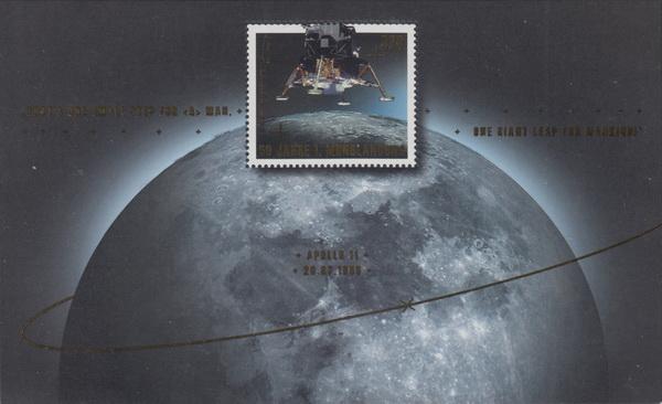Name:  50y moon landing-gernamy-bloc.jpg Views: 88 Size:  78.6 KB