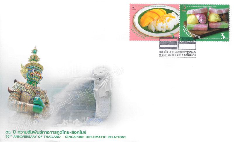 Name:  TH2015-1080CO.jpg Views: 402 Size:  57.9 KB