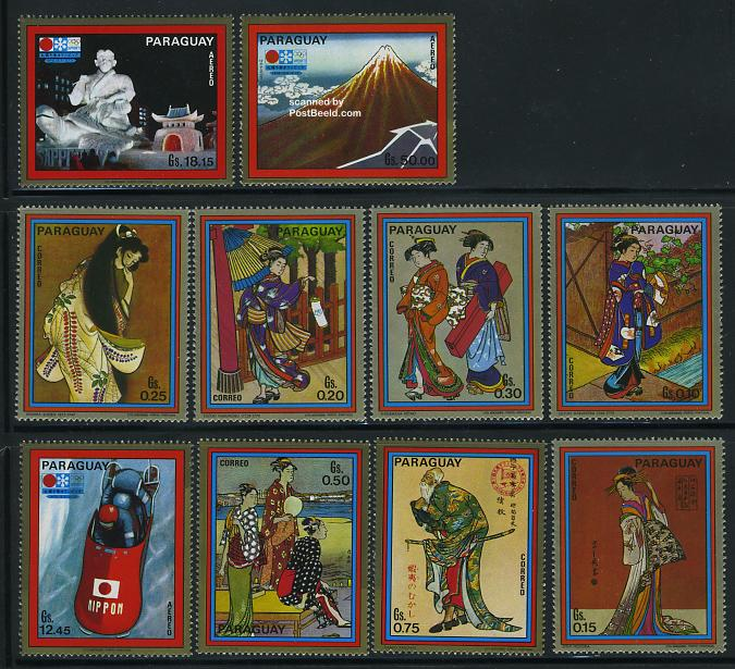 Name:  1971  -  Olympic winter games 10v, Japanese paintings  -  PARAGUAY.jpg Views: 165 Size:  107.2 KB