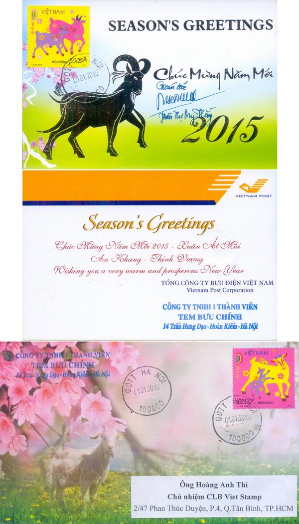 Name:  Thiep Tet 2015_COTEVINA.jpg Views: 348 Size:  249.9 KB