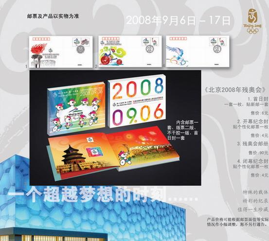 Name:  wuzhuanzhe4_resize.jpg Views: 207 Size:  94.0 KB