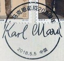 Name:  marx-china-dau.jpg Views: 61 Size:  69.9 KB