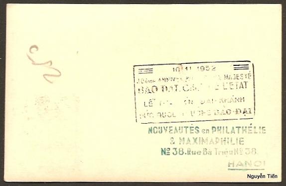 Name:  Bảo Đại-1952-b.jpg Views: 277 Size:  74.9 KB