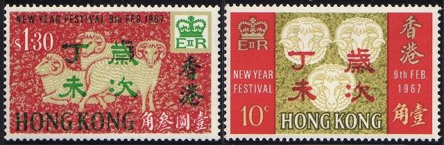 Name:  HK-Ram-1967.JPEG Views: 424 Size:  186.3 KB