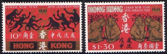 Name:  HK-Monkey-Q326-Q327.JPEG Views: 423 Size:  170.5 KB