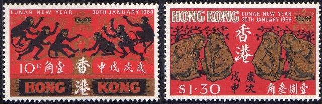 Name:  HK-Monkey-Q326-Q327-.JPEG Views: 410 Size:  172.1 KB