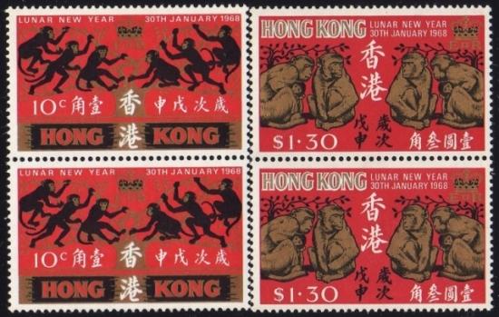Name:  HK-Monkey-68.JPEG Views: 420 Size:  203.7 KB