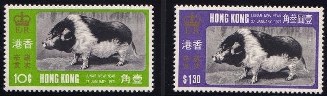 Name:  HK-pig-71.JPEG Views: 400 Size:  135.4 KB