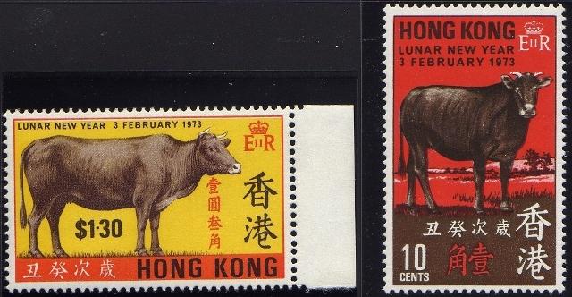 Name:  HK-Ox-1973.JPEG Views: 415 Size:  227.7 KB