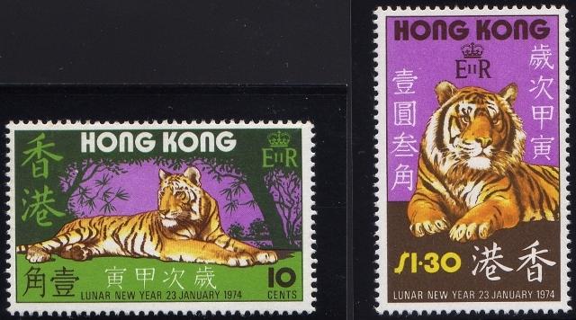 Name:  HK-tiger-74.JPEG Views: 424 Size:  238.0 KB