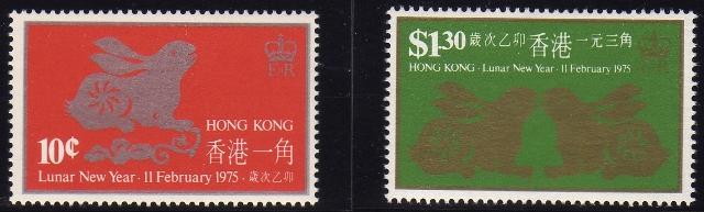 Name:  HK-rabit-75.JPEG Views: 404 Size:  130.7 KB
