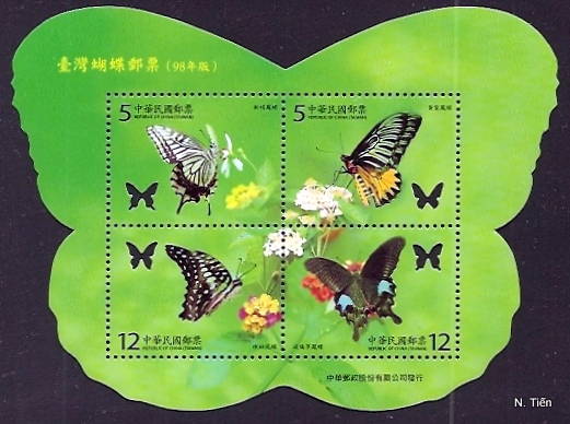 Name:  Taiwan-Buf-2009.jpg Views: 224 Size:  125.2 KB