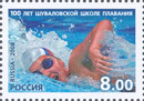 Name:  stamp_lo[4].jpg Views: 156 Size:  6.6 KB