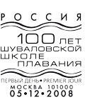 Name:  postmark_lo[4].jpg Views: 153 Size:  7.1 KB