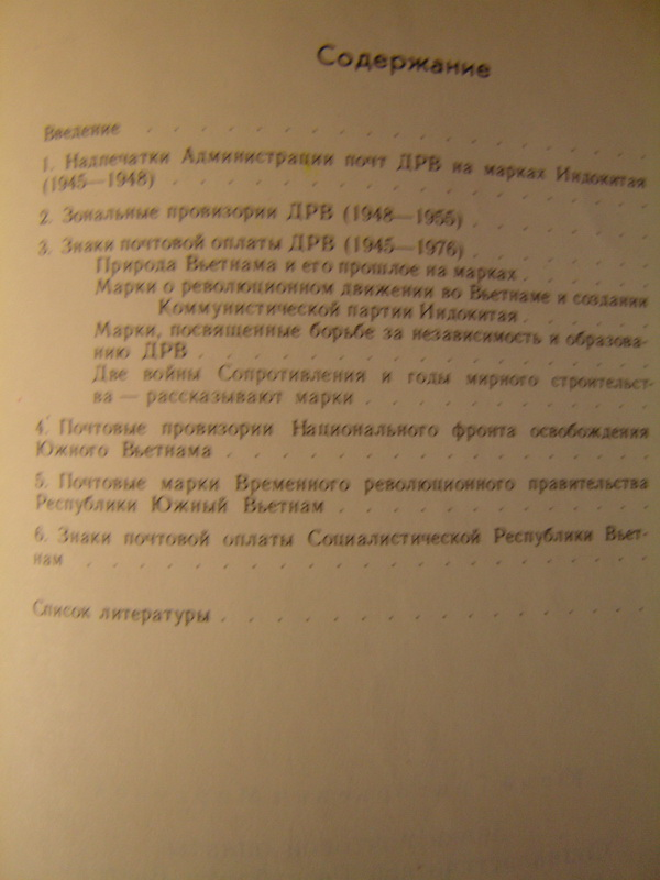 Name:  catalog Nga ve VN_3.jpg Views: 339 Size:  111.5 KB