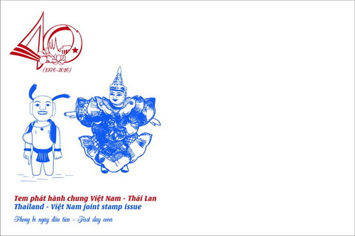 Name:  FDC Tem PHC Viet-Thai.jpg Views: 513 Size:  39.1 KB