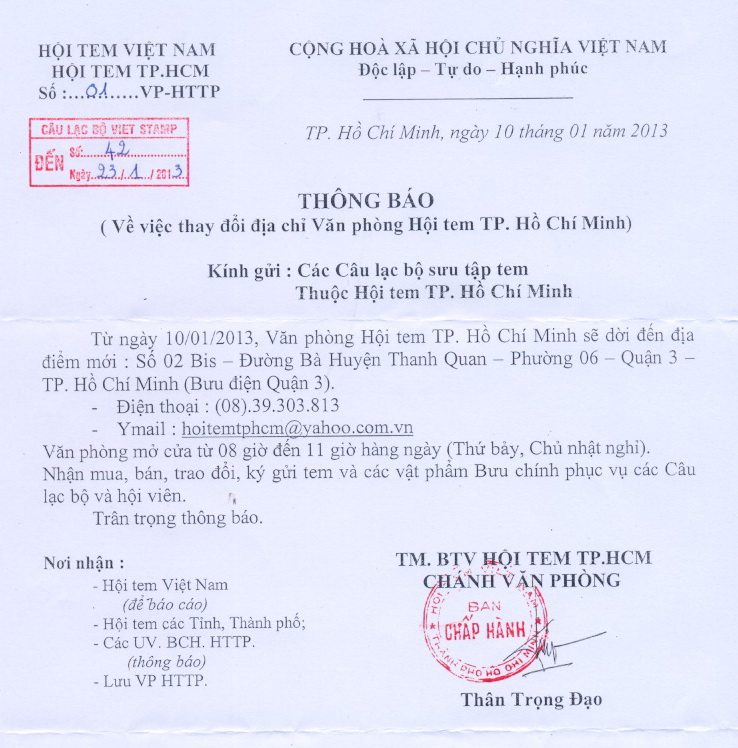 Name:  2013-01-23 21-49-32_0104.jpg Views: 480 Size:  174.1 KB
