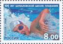 Name:  stamp_lo[4].jpg Views: 168 Size:  6.6 KB