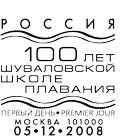 Name:  postmark_lo[4].jpg Views: 163 Size:  7.1 KB