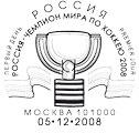 Name:  postmark_lo[4].jpg Views: 166 Size:  5.7 KB