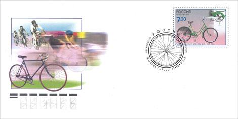 Name:  fde_lo[1].jpg Views: 154 Size:  20.0 KB