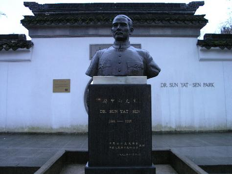 Name:  p182724-Vancouver-Dr._Sun_Yat-Sen_Park.jpg Views: 212 Size:  21.6 KB