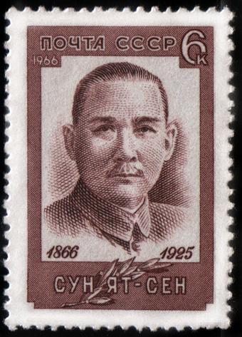 Name:  USSR_stamp_Sun-Yat-sen_1966_6k.jpg Views: 194 Size:  59.3 KB