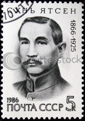 Name:  stock-photo-ussr-circa-a-stamp-printed-in-the-ussr-shows-sun-yat-sen-circa-45051667.jpg Views: 176 Size:  50.0 KB