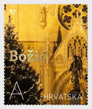 Name:  vietstampdotnet-noel2019-croatia.jpg Views: 24 Size:  58.2 KB