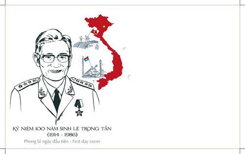 Name:  FDC Le Trong Tan_s.jpg Views: 722 Size:  31.3 KB