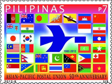 Name:  appu-stamp-copy.jpg Views: 433 Size:  270.9 KB
