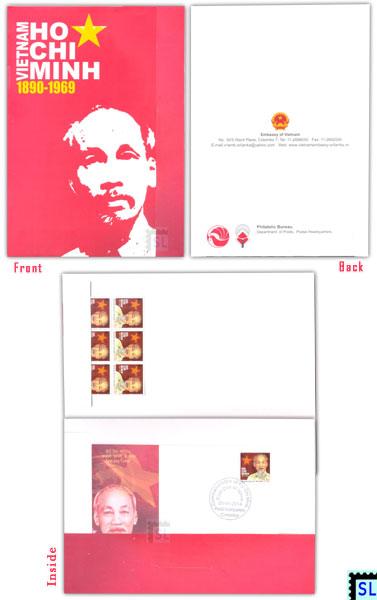 Name:  Sri Lanka_HCM_folder.jpg Views: 339 Size:  31.8 KB