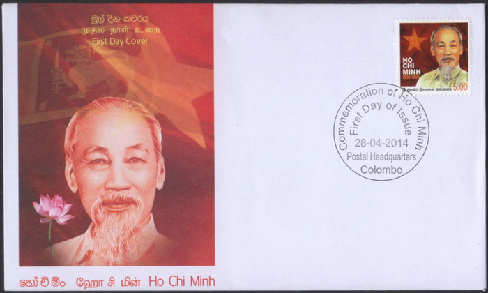 Name:  Viet Stamp_Sri Lanka_HCM_FDC.jpg Views: 270 Size:  97.0 KB